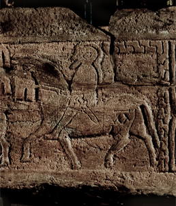 The mounted warrioir on the Govan Sarcophagus